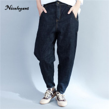 Nicelegant 2017 Women Jean Autumn Winter New Art Vintage Loose jeans Fat mm Was Thin Casual Harem Pencil Jeans Women