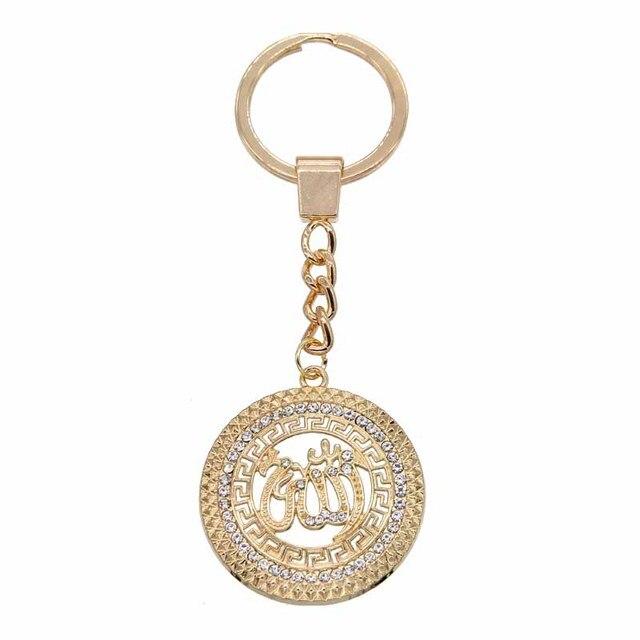 البهجة مفتاح الموضة حامل سلسلة مفاتيح عالية الجودة الله المفاتيح مسلم مجوهرات قلادة يدوية الصنع سحر محظوظ مجوهرات