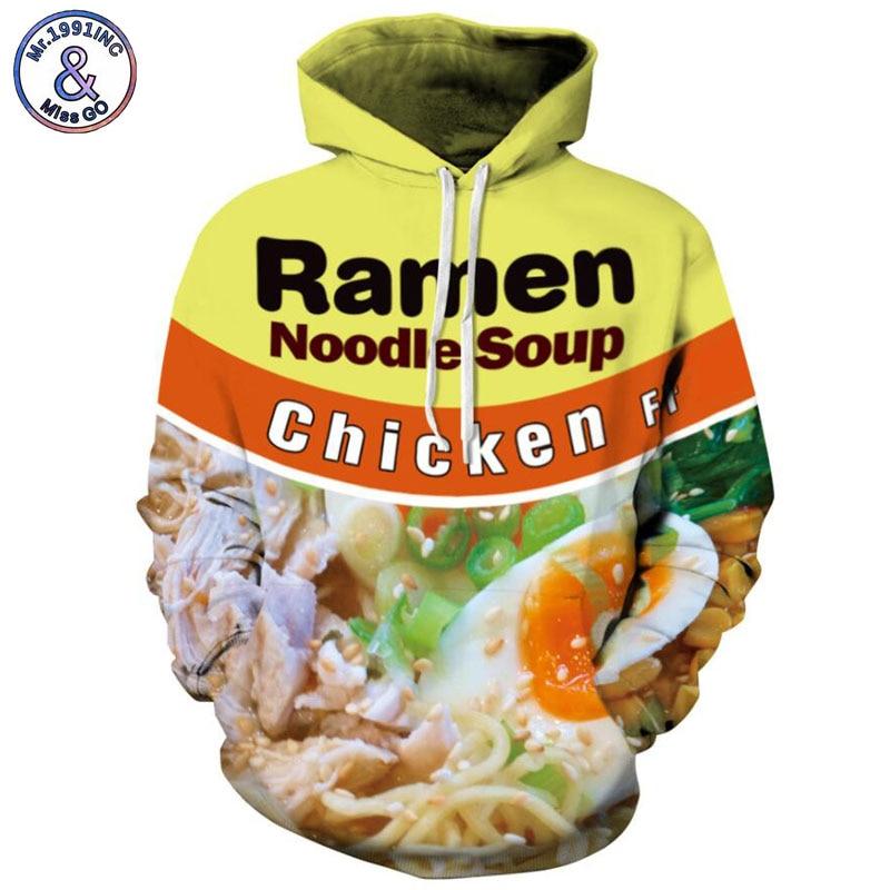 Mr.1991INC 2018 new Print Delicious Food 3d Sweatshirts Men/womens hoodie sweatshirt Casual Hooded Pullovers men Hoodies M062