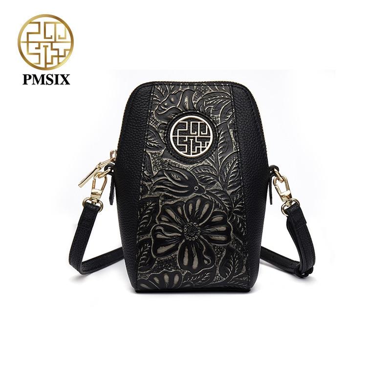PMSIX 2017 autumn and winter new shoulder Messenger bag mini women bag leather embossed female bag mobile phone package P210041 2017 autumn and winter new female bag of