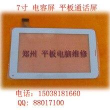10pcs/lot orginal new 100% Flat 7 86v general touch screen capacitance screen