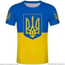 أوكرانيا تي شيرت diy بها بنفسك الحرة مخصص اسم رقم ukr تي شيرت علم الدولة البلد الأوكرانية أوكرانيا صورة شعار طباعة ملابس ثلاثية الأبعاد