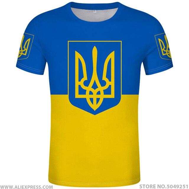Футболка «сделай сам», «заказ», «имя», «ukr», «Национальный флаг», «Украина», «фото», «логотип», 3D принт