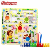 Simingyou Creative Magnetic Maze Toy Flight Chess 2 In 1 Children Early Intelligence Educational Toy Baby Gift C20 Drop Shipping