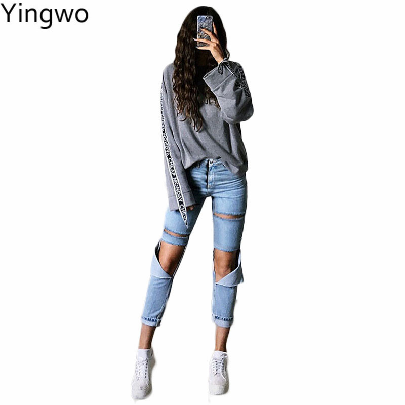 Vintage Style Bleached Washed Denim Jeans Boyfriend Style Streetwear Hollow Out Knee High Waist Jean for AutumnWinter Fashion