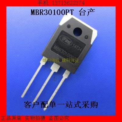 MBR30100PT TO-247 New 30 schottky diodes into a 100 v - 3 p original item--WDLD2