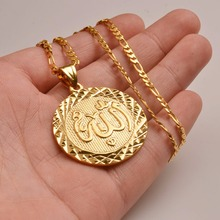 Silver/Gold Color Allah Pendant Necklace Chain for Men Middle East Arab Jewelry Women Muslim Item Islam Items #053406