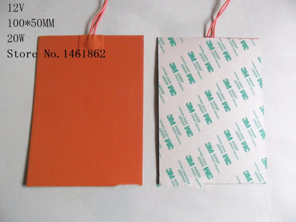 100x 50mm 20W 12V Silicone Heater mat Heating Element heating plate Electric heating pad For X ray film photosensitive device купить