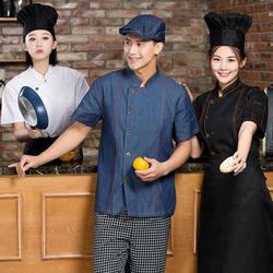 Куртка для шеф-повара в стиле унисекс, однобортная рубашка с короткими рукавами, кухонная Униформа с воротником-стойкой, Lfte Pocket