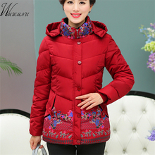 The new brand clothing women's autumn jacket loose women leisure coat plus size mother stamp ss049-5