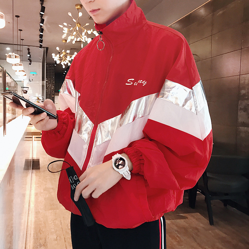 New Arrivel Casual Striped Contrast Color Loose Men Jacket 2018 Autumn Streetwear Leisure Embroidery Letter Male Windbreaker in Jackets from Men 39 s Clothing