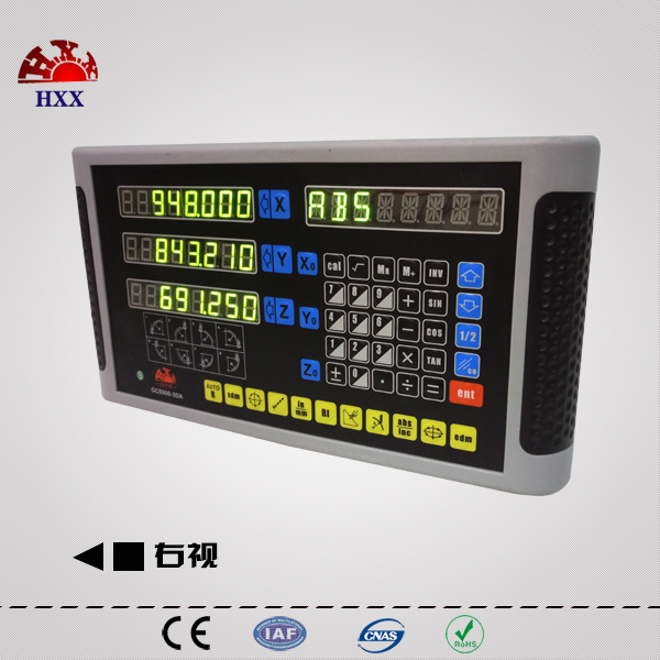 GCS900-3AD hyc