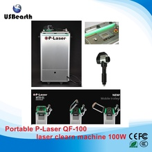 LY QF-100 100W laser clean machine for de-rusting metal refurbishing marking Stone cleaning