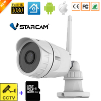 Vstarcam C17S Full HD Wireless IP Camera 1080P WiFi Bullet Surveillance Camera Outdoor P67 Waterproof Security
