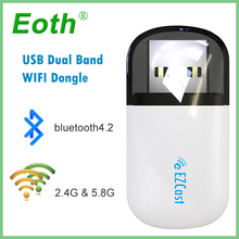 Wireless Adapter Dual Band 2.4G 5G bluetooth v4.1 Mini Network WiFi Adapter Dongle Plug And Play Receiver For Phones Tablets pc beelink j45 cpu j4205 genuine windows10 mini pc 8gb ssd 128gb dual wifi bluetooth 4 0 support 2 5 hdd 1000m lan usb3 0 pocket pc