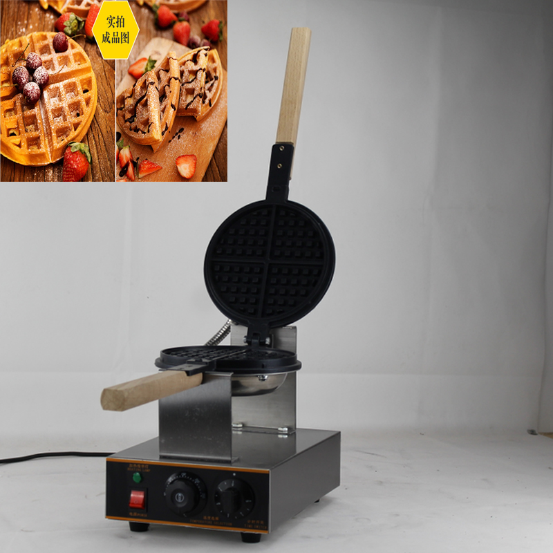 One Head Rotary Belgian Waffle Maker Machine For Commercial Restaurant Machinery Wholesale one head rotary belgian waffle maker machine for commercial restaurant machinery wholesale