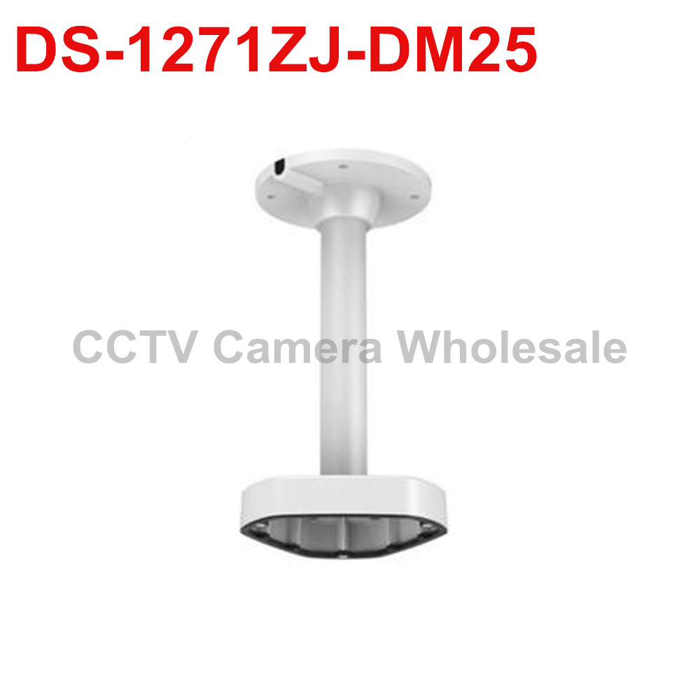 ДС-1271ZJ-DM25 потолочный кронштейн для рыбий глаз камера DS-2CD6362F-ivs по форме DS-2CD63C2F-ИВС формы DS-2CD6332FWD-ИВС
