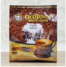 Малайзия город б/у вкус оригинальный кофе классический зеленый г белый в