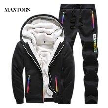 ชุดลำลองชายชุด 2020 ฤดูหนาวใหม่ภายในขนแกะหนาเสื้อแจ็คเก็ต + กางเกง 2 ชิ้นชุดอุ่นชุดกีฬาชาย