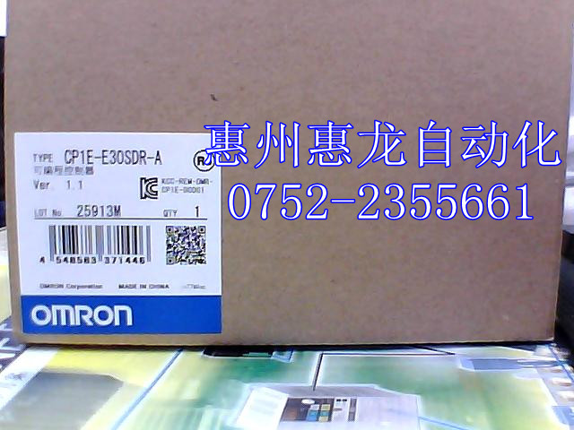 [ZOB] 100% new original OMRON Omron programmable logic controller relay CP1E-E30SDR-A new original programmable logic controller cp1e n60dr a rc full replace cp1e n60dr a 100 240v