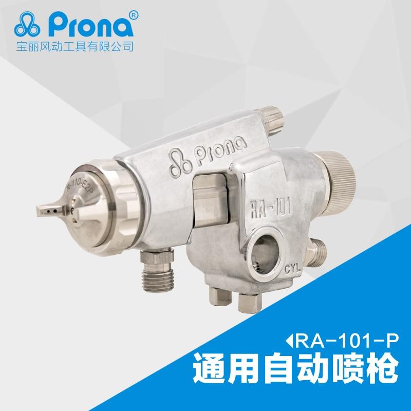 Prona RA-101 RA-100 automaatne pihustuspüstol, värvipüstol RA101 - Elektrilised tööriistad - Foto 6