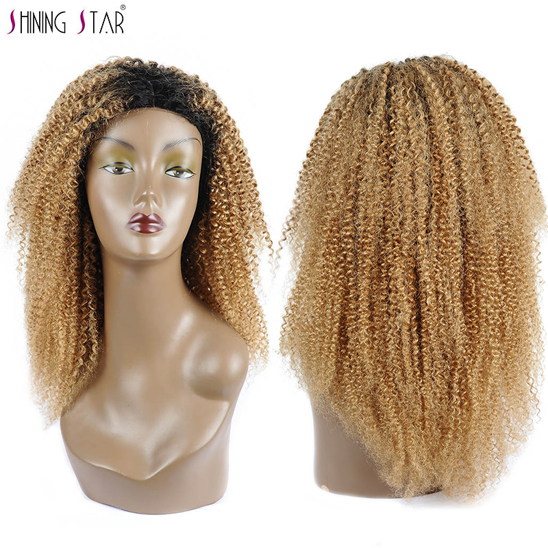 Shining Star Lace Front Human Hair Wigs Kinky Curly Ombre Brazilian Hair Wigs Honey Blonde Human Hair Wig 180 Density Non Remy