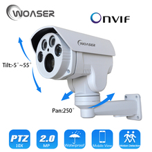 WOASER SONY IMX322+Hi3516 CCTV Security PTZ IP Camera Onvif HD 1080P 2MP 10X Motorized Auto Zoom 5.1-51mm Varifocal Lens IR 60M