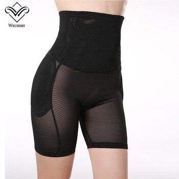 Wechery Control Pants Butt Lifter Hip Up Padded Control Panties Lifting Women Body shaper Butt Enchancer Slimming Shaperwear 3