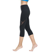 High Waist Stretch Capri Leggings