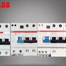 ABB автоматический выключатель утечки протектор GSH200-C серии GSH201+ N GSH202 GSH203 GSH204 C6/C10/C16/C20/C25/C32/C40/C50/C63/C80/C100