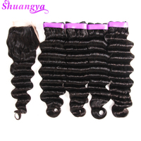 Shuangya Indian Natural Wave Bundles With Closure Remy Human Hair 3 Bundles With Closure Natural Black Color Hair Extensions