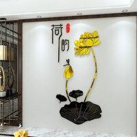 Classical style removable Lotus blossom acrylic DIY wall sticker 3D Living room hotel KTV bar cinema decoration Wall Sticker