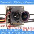 2-МЕГАПИКСЕЛЬНАЯ SONY IMX322 1080 P AHD Коаксиальный 360 Градусов Рыбий Глаз Панорамный Видеонаблюдения Модуль Камеры 2000TVL 1.8 мм Объектив СОД/BNC Кабель