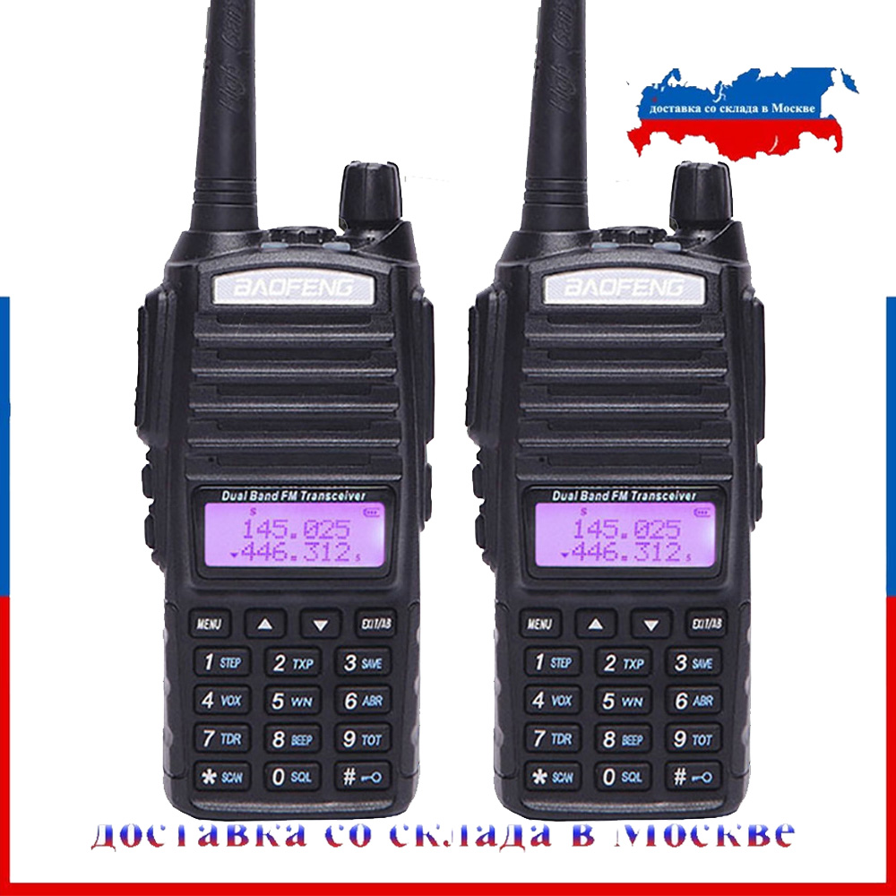 2pcs BAOFENG UV 82 8W 10KM Tri Power 136 174MHz 400 520MHz dual band Handheld FM