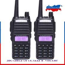 2 pièces BAOFENG UV-82 8W 10KM Tri-puissance 136-174MHz et 400-520MHz double bande émetteur-récepteur FM portable UV82 talkie-walkie