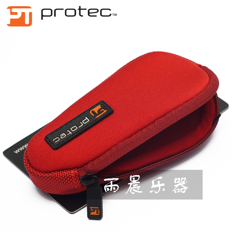 Protect  Sax  Mouthpiece Bag  Can Fit  Into  One  Motthpiece  N264