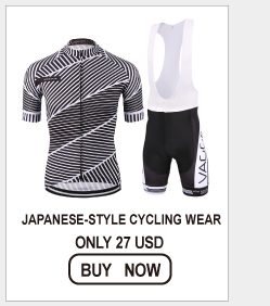 JAPANESE-STYLE CYCLING WEAR