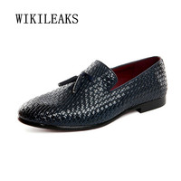 Leather Woven Shoes Oxford Shoes For Mens Pointed Toe Dress Shoes Men Loafers Italian Formal Wedding