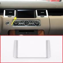 2010-2013 ABS Chrome навигации рамы Обрезать для Land rover Range Rover Sport RR Sport 10-13 автомобиля для укладки