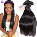 7A unprocessed malaysian hair human hair weave straight malaysian virgin hair straight 3pcs lot Best malaysian straight hair