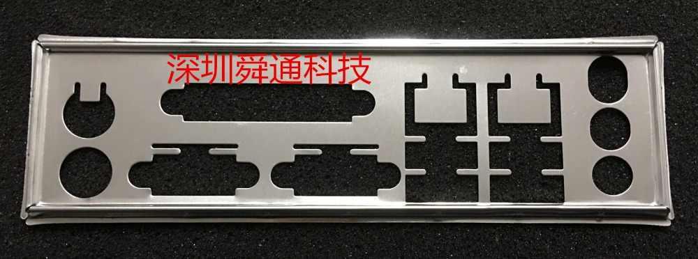 Применимо для Gigabyte GA-G41MT-S2 GA-G41M-Combo ustomized доска перегородка на заказ (без материнской платы)