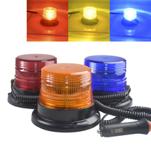 DC 12V 80V Strobe Car Cargo Truck Carrying a Circular Signal Magnetic Ceiling Warning Police Lights