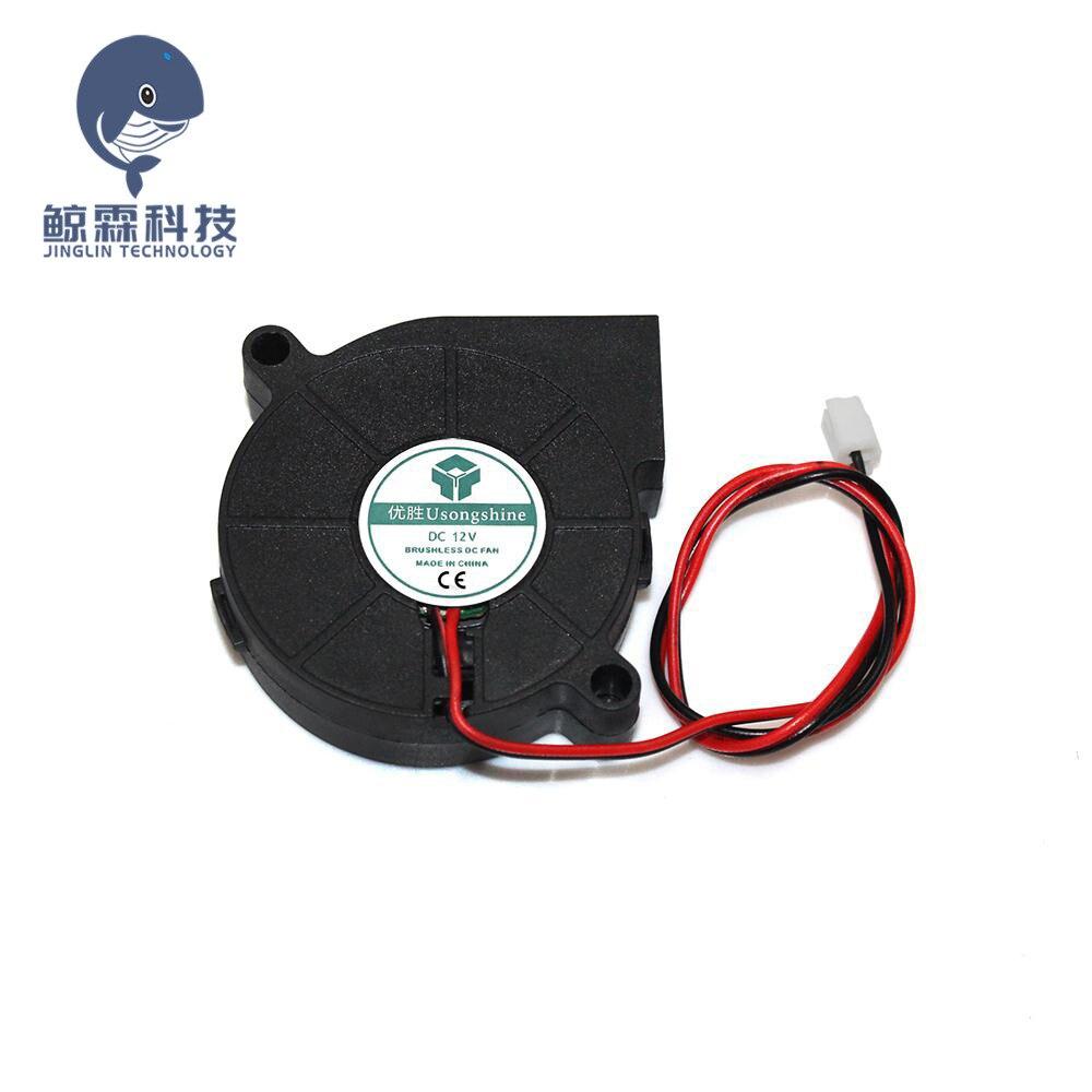 5V/12V/24V Brushless 2Pin Cooling Turbo Fan For Extruder as 3D Printer Parts 4