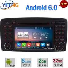 Octa Core 2GB RAM 32GB ROM 3G/4G DAB+ Android 6.0 Car DVD Multimedia Radio Player For Benz R Class W251 W280 W300 W320 W350 W500