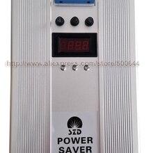 200KW 3 Однофазное энергосберегающее устройство 200000 Вт трехфазное Энергосбережение компенсатор электроэнергии энергосберегающий инструмент для промышленности
