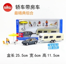 High simulation 1:55 Car with wagon,Alloy car models toys,RC Trailers, transporters,Collection toys,free shipping