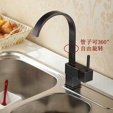 Бесплатная доставка Черный кухонный кран Холодной и горячей воды раковины 360 градусов вращающийся G-8052R