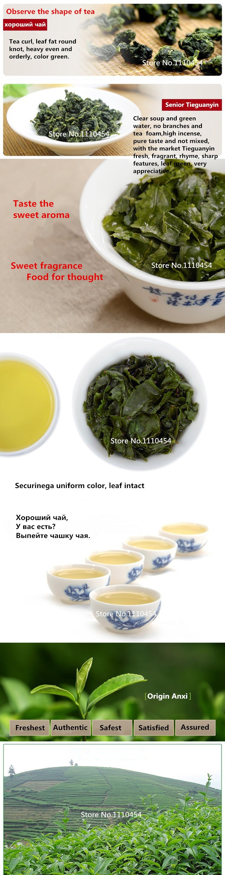 Hot sale !Taiwan High Mountains New Spring Oolong Tea 250g,Tikuanyin tea,Tieguanyin tea,Green tea Free Shipping!