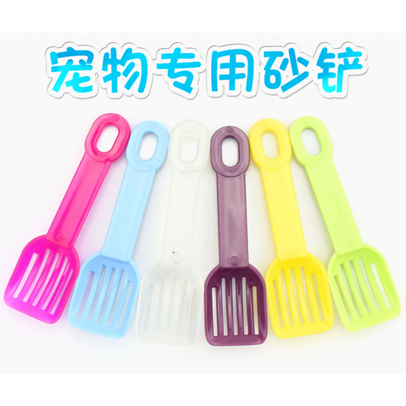 Mini Cute Candy Color Cat Litter Shovel Cat Scoop Poop Shovel Waste Tray Pet Plastic Hamster Cat Sand Toilet Cleaning Spoons