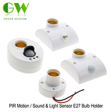E27 Lamp Base PIR Motion Sensor Detector  Sound Light Sensor Automatic